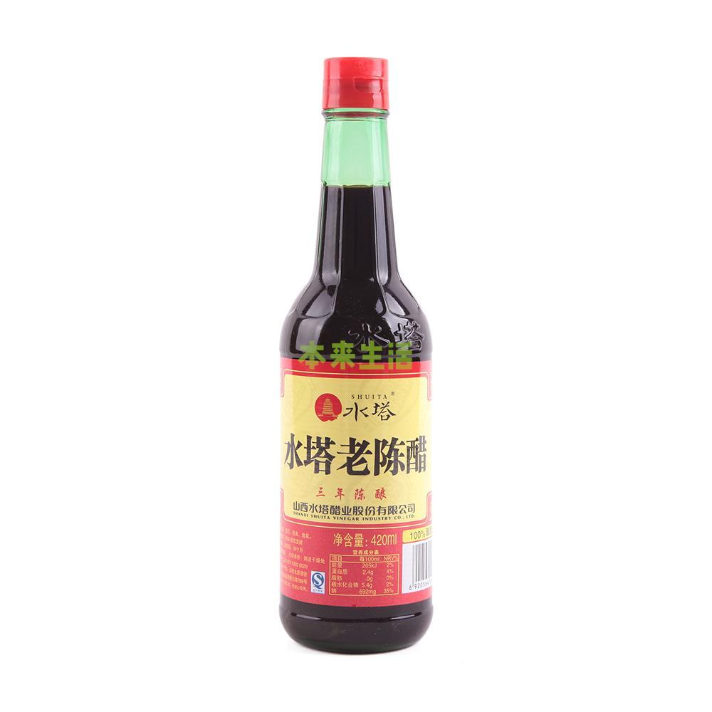 水塔老陈醋420ml【价格