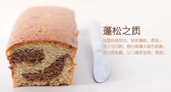 雅乐可大理石花纹蛋糕300g-法国进口【价格
