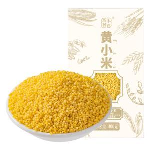 源禾种意黄小米400g 色泽金黄,颗粒均匀,味道清甜