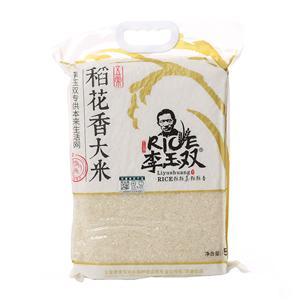李玉双五常有机稻花香大米5kg 吃过李玉双,可能再吃不下其它米